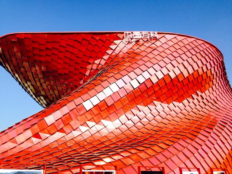 Il Padiglione Vanke, progettato dall'architetto statunitense Daniel Libeskind